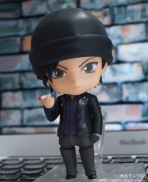 """From the popular anime series """"Detective Conan"""" comes a Nendoroid of the  skilled FBI agent Shuichi Akai! He comes with three face plates including a  cool ..."""
