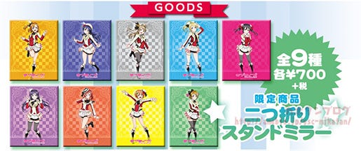 good-smile-x-animate-cafe-love-live